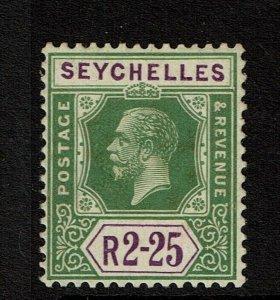 Seychelles SC# 113, Mint Hinged, Hinge Remnant - S11664