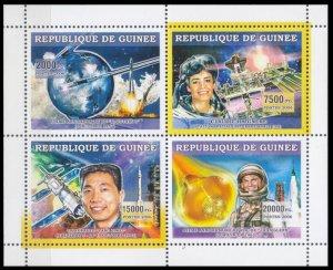 2006 Guinea 4525-28KL Astronauts / Sputnik 1 12,00 €