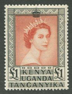 KENYA, UGANDA, & TANZANIA #117 MINT
