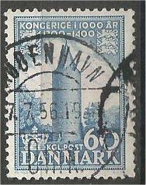 DENMARK , 1954, used 60o, Goose tower, Vordinborg Scott 346