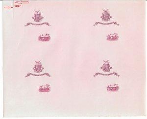 Guinea 1965, 200fr Airmail RARE TRIAL PROOF SHEET of 4, Sc # C70,VF MNH** V$500