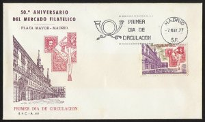 wc073 Spain 1977 plaza mayor madrid stamps on stamps FDC first day cover