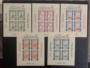 Dubai 1964 Scouts: 5 MS, MNH. Scott C20-24 note CV $60. Michel BL 9-13 CV €60