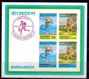 Bangladesh Scott 068a, MNH, UPU Centennial S/S, SCV $115.00