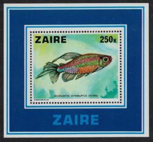 Zaire Fish MS SG#MS914 SC#871 MI#Block 17 CV£8