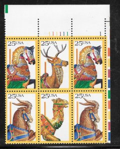 #2390-93 MNH Plate Block of 6