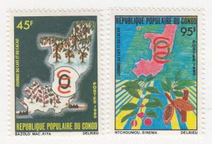 Congo, Sc # 546-547, MNH, 1980, Coffee and Cocoa Trees