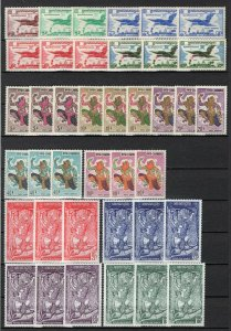 Cambodia 1957-73 Some Better Airmails in Small Quantities MNH CV$200