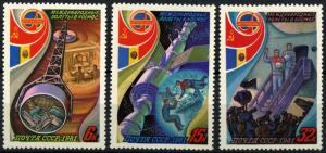 USSR Russia 1981 Soviet Romania Space Satellite Sciences Flag Stamps SG#5126-28