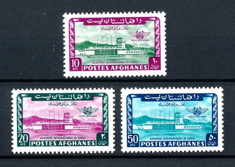 [91927] Afghanistan 1964 Aviation Opening Airport Kabul Airmail MNH