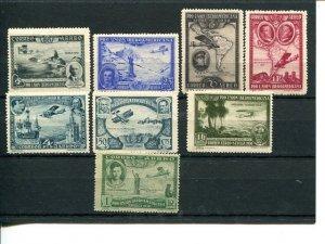 Spain #C50-57 Mint VF NH    - Lakeshore Philatelics
