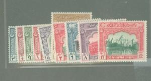 Bahawalpur 2-11 Mint VF HR