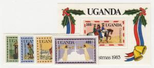 Uganda - 1983 - SC 395-99 - NH - Complete set + Souvenir sheet