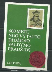 1993 Lithuania Unused Never Hinged Scott Catalog Number 445