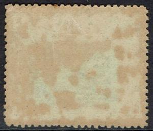 NORTH BORNEO 1901 BRITISH PROTECTORATE OVERPRINTED TRAIN 16C PERF 13.5-14