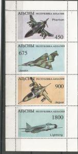 RUSSIA, MNH, Mini Sheet Fighter Airplanes