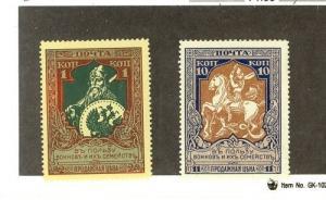 Russia Scott B5a,B8a     [ID#424813]