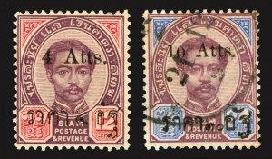 Thailand #62 4d on 12d Mint Hinged & #64 10d on 24d Rare Used CV $750