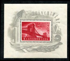 Hungary CB1D Mint NH souvenir sheet