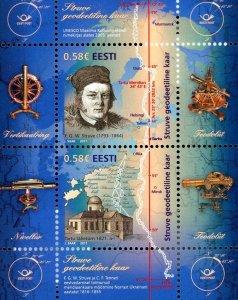 Estonia Stamp Sc#672-(2011)- S/Sheet Struve Geodetic Arc