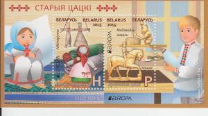 2015 Belarus Europa - Toys SS (Scott 937c) MNH