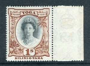 TONGA; 1920 early Pictorial issue Mint hinged 1s. Margin value