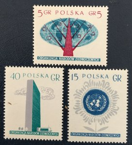 Poland 1957 United Nations Set of 3 Mint Stamps,sc #761-3