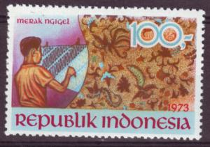 J424 jl,s stamps 1973 indonesia hv set nh scn 854, 4.00 scv