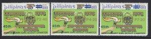 1758-1760 MNH CV$8 Girl Scout Overprints