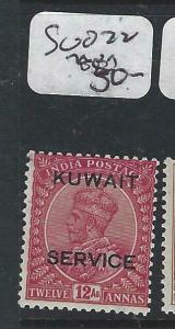 KUWAIT   (PP2704B) ON  INDIA KGV  SERVICE  12 A    SG O22   MOG
