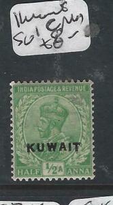 KUWAIT   (PP2704B) ON  INDIA KGV 1/2A  SG 1C  MOG