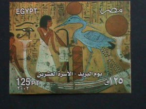 EGYPT.2002-SC#1814 PAINTING FROM TOMB OF IRINEFER MNH S/S VERY FINE