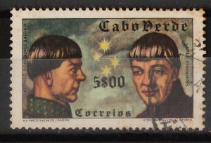 Cape Verde 1952 Portuguese Navigators 5$ (1/10) USED
