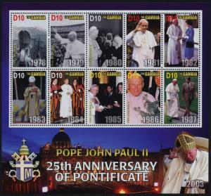 Gambia 2855-6 MNH Pope John Paul II, Queen Elizabeth, Ronald Reagan, Koala