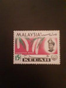 *Malaya (Kedah) #111**