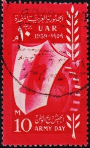 Egypt. 1959 10m S.G.624 Fine Used