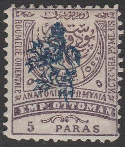 BULGARIA EASTERN ROUMELIA An old forgery of a classic stamp..................912