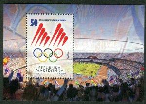 217 - MACEDONIA 2016 - Olympic Games RIO - MNH Souvenir Sheet