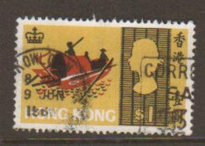 Hong Kong #243 Used