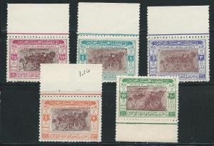 Saudi Arabia 180-4 1950 Riyadh set MNH