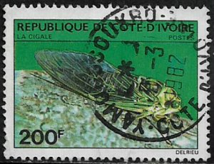 Ivory Coast #566 Used Stamp -Cicada - Insect (d)