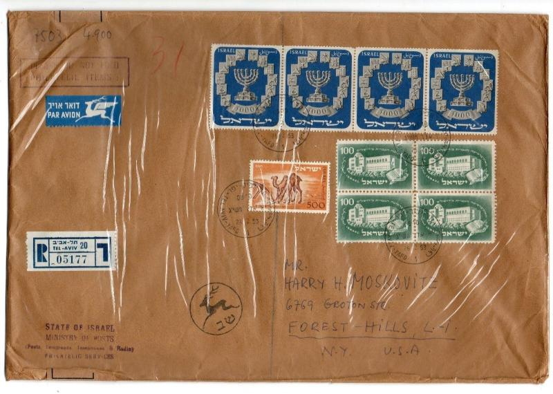 Israel Scott #55 Menorah x4 + #25 Negev Camel on Large Commercial Cover!!