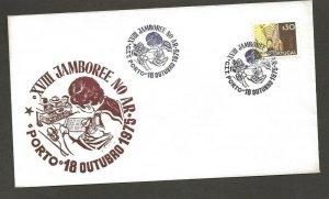 1975 Portugal Boy Scout XVIII Jamboree on Air Porto