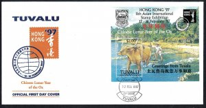 Tuvalu Sc#741 Year of the Ox HONG KONG '97 Stamp Exhibition S/S (1997) FDC