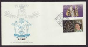 Belize QEII Silver Jubilee 1977 U/A FDC BIN
