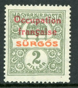 Hungary 1919 French Occupation 2f Special Delivery Sc # SD1 Mint M80 ⭐⭐⭐⭐⭐