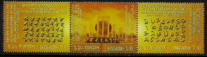 Bangladesh #646 MNH Strip - Great Language Movement