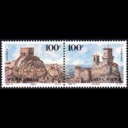 CHINA-PRC 1996 - Scott# 2676a San Marino Set of 2 NH