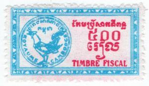 (I.B) France Colonial Revenue : Cambodia Duty 20R