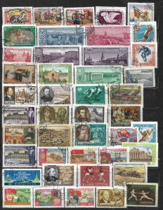 COLLECTION LOT OF 44 RUSSIA 50's STAMPS